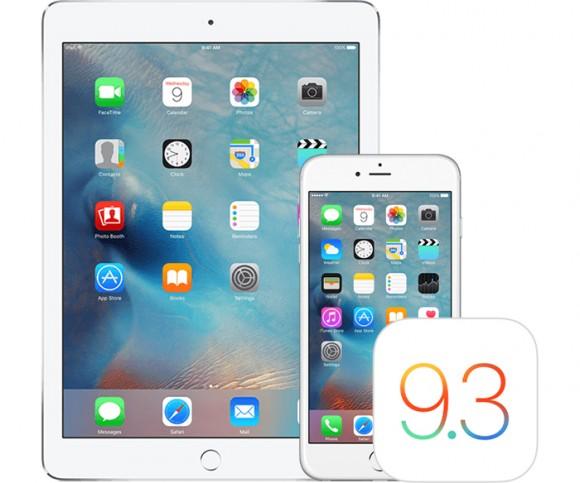 Apple исправила шпионские уязвимости с релизом iOS 9.3.5